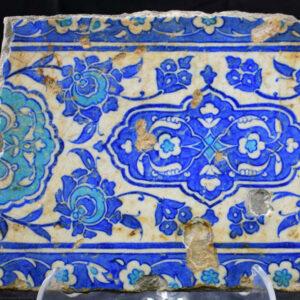 Azulejo Izni