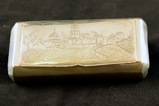 Caja plata Córdoba